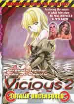 「ヴィシャス」 vicious2 〜 VICIOUS 〜